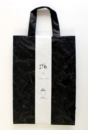Naoron Tote Bag - Black
